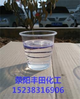 透明pvc专用氯化石蜡52