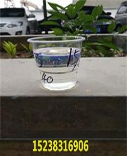 高粘度发泡胶专用氯化石蜡