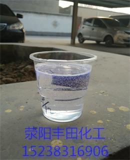 丰田化工氯化石蜡厂家全面开产