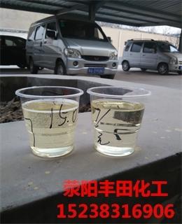 供应高粘度发泡型氯化石蜡