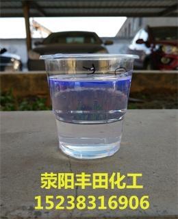 新型环保PVC专用蜡