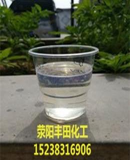 厂家生产高粘度发泡胶氯化石蜡