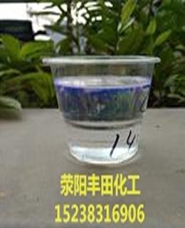 河南省荥阳PVC氯化石蜡52生产厂家